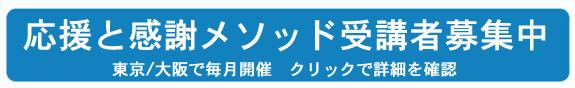 method_banner
